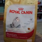 Royal Canin Adult Persian 400 gr