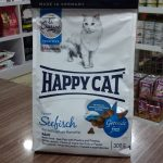 Happy Cat Grainfree Seefisch (Sea fish) Adult 300 gr